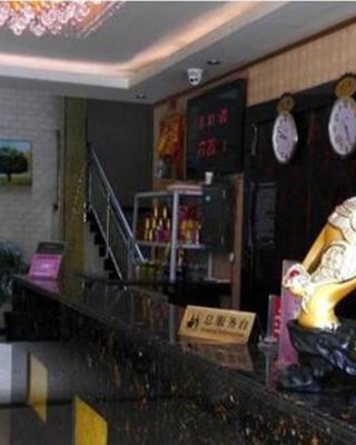 Yufu Business Hotel
