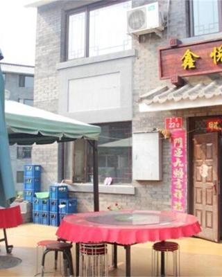 Beijing Simatai Xinyueju Guesthouse