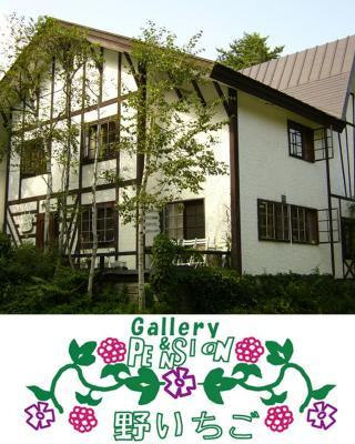Gallery & Lodge Noichigo