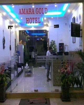 Amara Gold Hotel