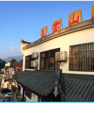 Chizhou Jiuhuashan Yubao Inn