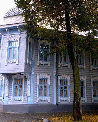 Guest House Kassel