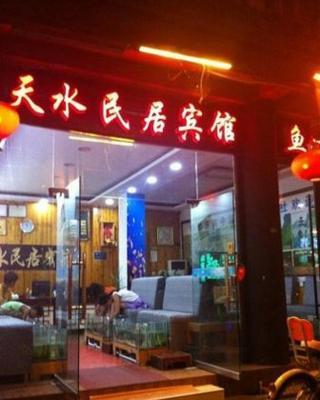 Zhenyuan Tianshui Minju Hotel
