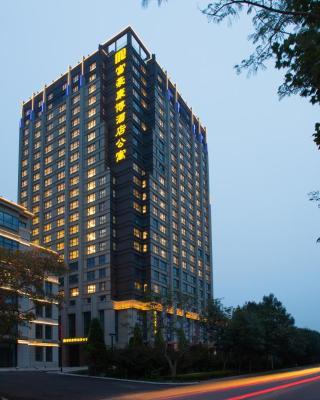 Regal Kangbo Hotel & Residence