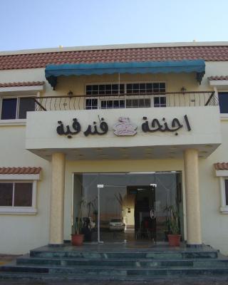 Al Qwafil Suites
