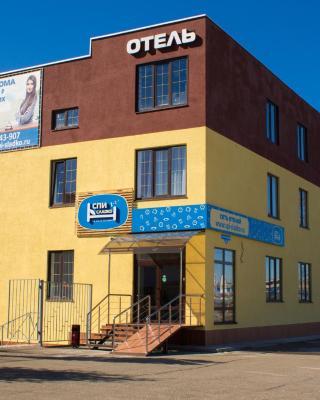 Hotel Spi Sladko