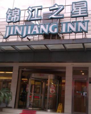 Jinjiang Inn Wuxi Zhongshan Road Babaiban