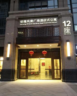 Sixiangjia Apartment Hotel Foshan Lecong Fengdu Square