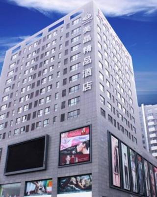 Datong Meijing Hotel