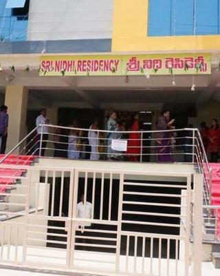 Hotel Srinidhi Residency