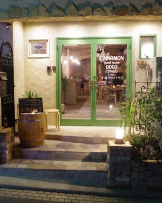 Cinnamon Guesthouse Dogo