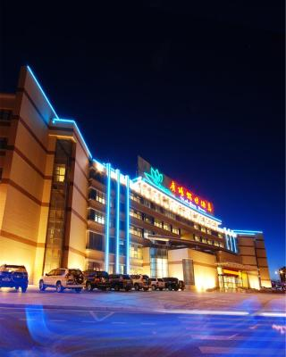 Plaza Holiday Inn Jiayuguan