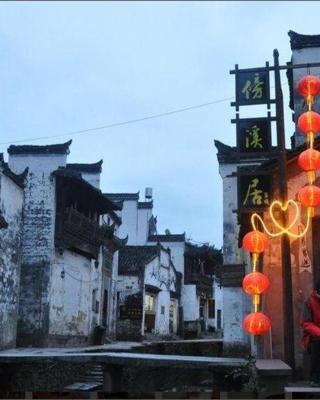 Likeng Bangxiju Inn