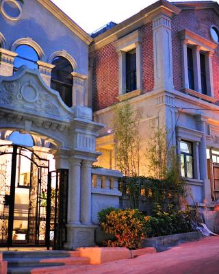 Xiamen Gulangyu Heitan Hotel