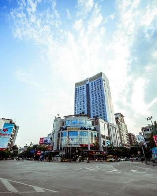 Yunfu King Royal International Hotel