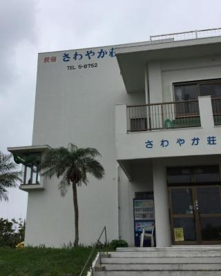 Minshuku Sawayakaso