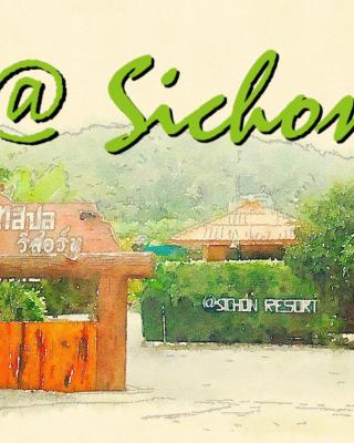 @ Sichon Resort