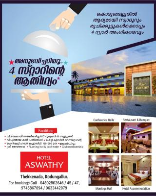 Hotel Aswathy