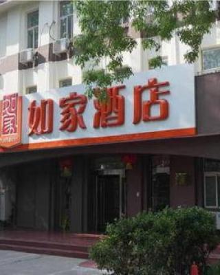 Home Inn Beijing New International Exhibition Centre Capital Airport