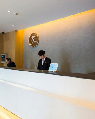 JI Hotel Luoyang Wanda
