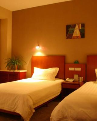 GreenTree Inn Beijing Capital Airport Second Express Hotel