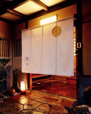 京都滿月住宿加早餐旅館