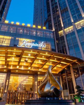 Kempinski Hotel Changsha
