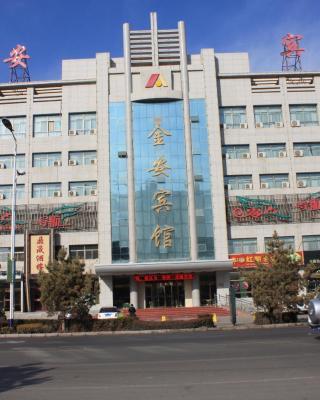 Jinan Inn Zhangye