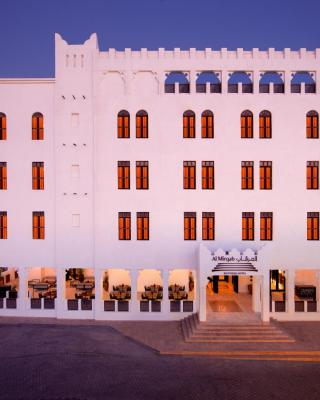 Souq Waqif Boutique Hotels - Tivoli