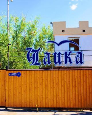 Baza Otdykha Chaika