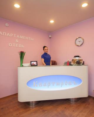 Kvartirov Mini Hotel