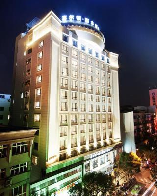 Xi'erdun Tourism Group