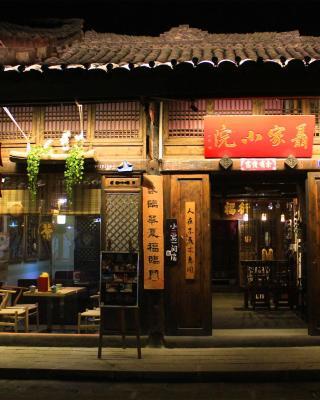 Langzhong Niejia Xiaoyuan Inn