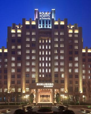 Four Points by Sheraton Luohe