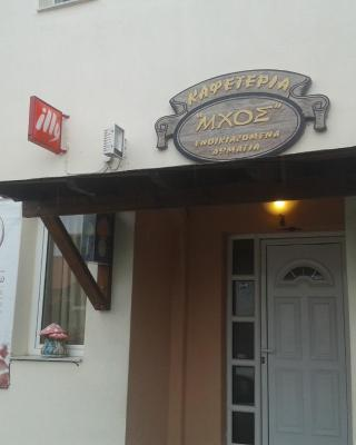 Mxos Guest House