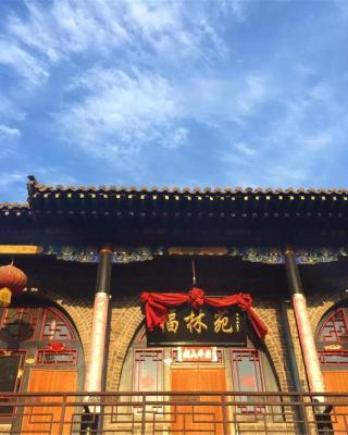 Pingyao Fu Lin Yuan Inn