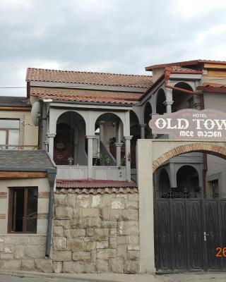 Old Town Akhaltsikhe