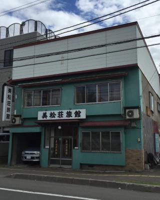 Mimatsuso Ryokan