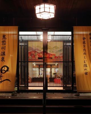 Tsuganoki