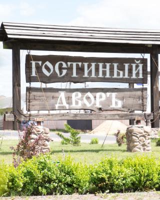 Gostiny Dvor Nekhachevo Hotel