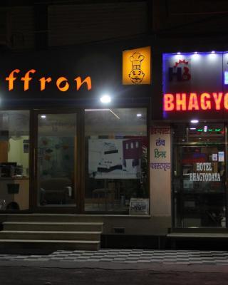 Hotel Bhagyodaya Residency Bhilwara
