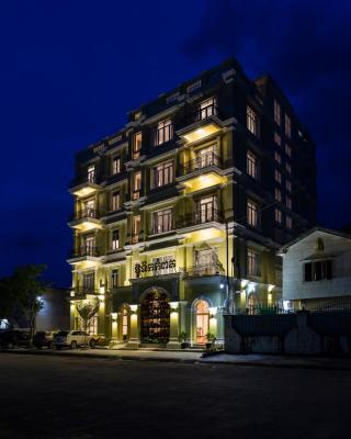 Boutique Kampot Hotel