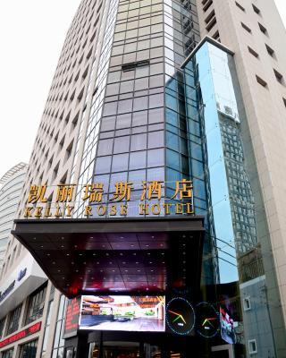Tianshui Kelly Rose Hotel