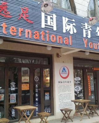 Weihai Hiking International Hostel