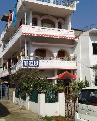 Gauri Guest House