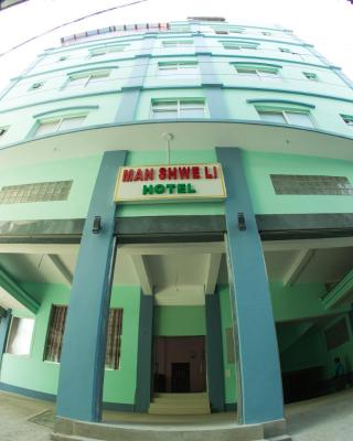 Man Shwe Li Hotel