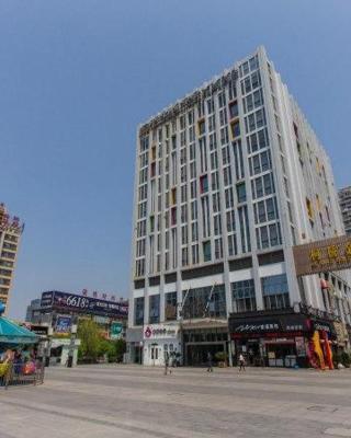 Metropolo, Shaoxing, Wanda Plaza-Keqiao