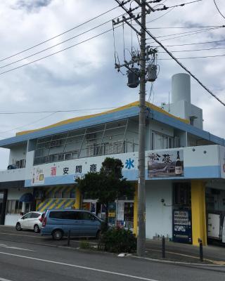 民宿 酒の家(サキヤー)