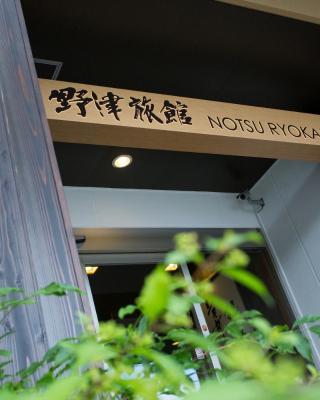 Notsu Ryokan