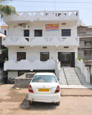Rama Guest House